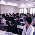 2005年P-カレッジ開講