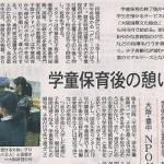 s-2006産経新聞