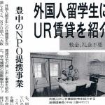 2010読売UR